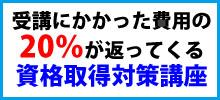 %e3%83%9b%e3%83%bc%e3%83%a0%e3%83%9a%e3%83%bc%e3%82%b8%e3%83%90%e3%83%8a%e3%83%bc