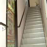 ハロー!パソコン教室 東戸塚校 階段