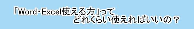 midashi01