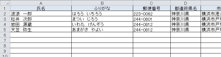 phonetic%e9%96%a2%e6%95%b0%e2%91%a0